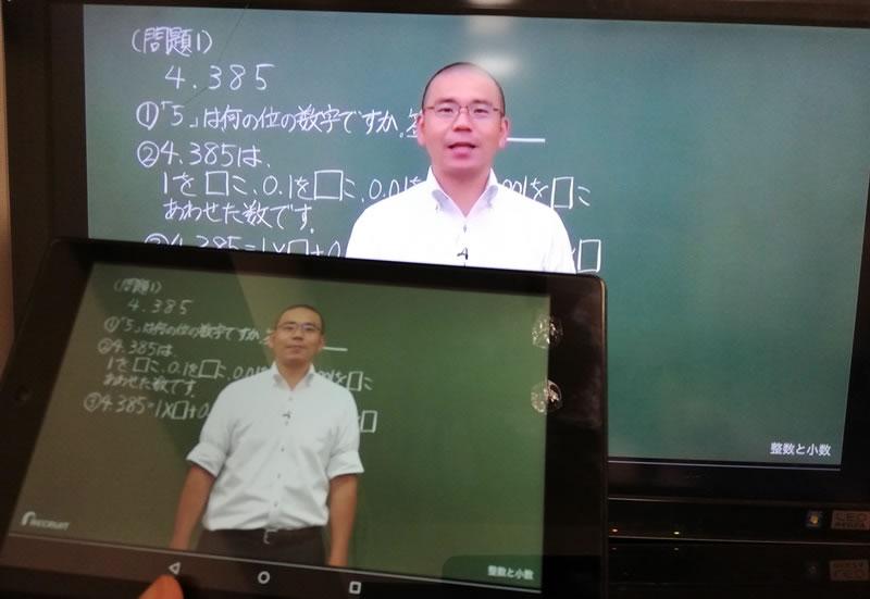 タブレットからテレビへ授業をキャスト